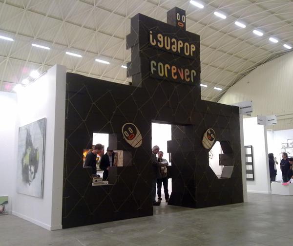Iguapop Gallery